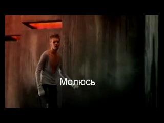 Макс Барских, Я болею тобой. | ВКонтакте