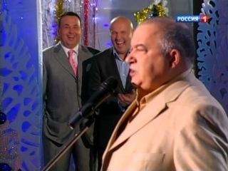 Игорь Маменко про пьянку - Аншлаг - Старый новый год 2013